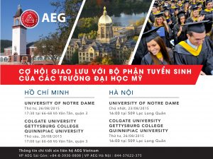 2015 College Tour_August